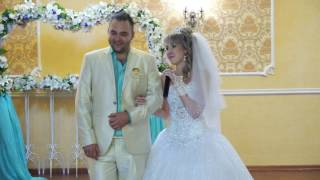 Благодарность за проведение свадьбы.