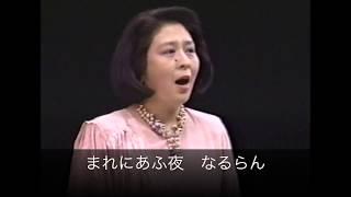 【歌曲】「まれにあふ夜(閑吟集より)」 - 藤井大史