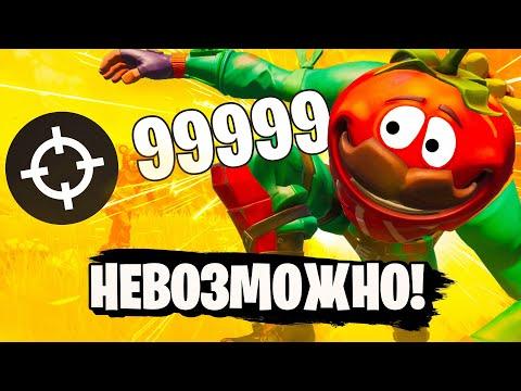 РЕКОРД КИЛЛОВ В ФОРТНАЙТ!