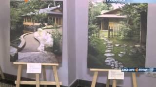 Всемирно известный дизайнер японских садов Сюнмё Масуно посетил Хабаровск
