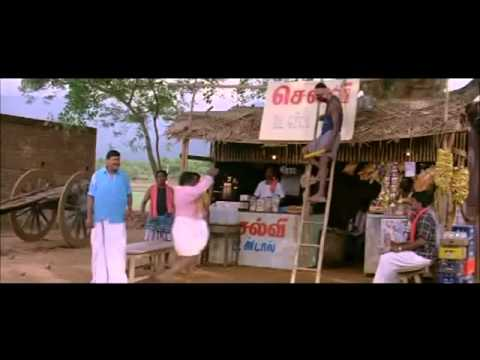 vadivel comedy   Tea shop