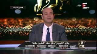 برنامج كل يوم يطلق حملة المليون بطانية .. وزارة التعاون الدولي تتبرع بـ 20 ألف بطانية