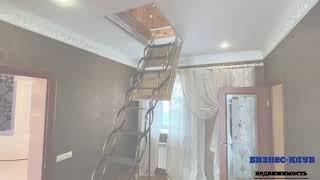 Продам современный готовый дом г.Нижний ТагилГГМ