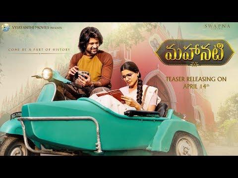 #Mahanati Motion Poster - Vijay Deverakonda | Samantha | Nag Ashwin