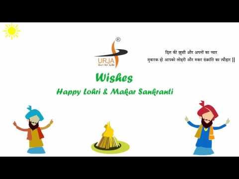 Urja Wishes Happy Lohri & Makar Sankranti