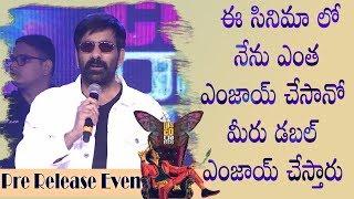 Ravi Teja Speech at Disco Raja Pre Release Event I Silver Screen