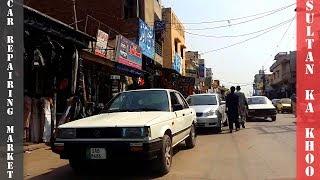 Car Repairing Market   Sultan Ka Khoo Rawalpindi Pakistan