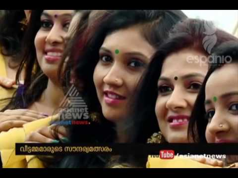 Mrs Global gods own country competition in Kochi