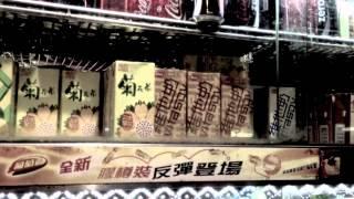 SG x HK ♦ Suki Quasimodo x DJ Reiki ♦ Aug 2013