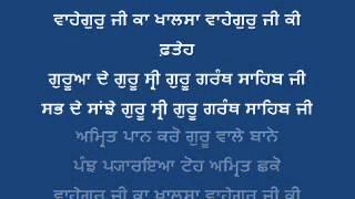 Download 17 Bhai Guriqbal Singh Ji   4 Yuga De Jaap 3 MP3 song and Music Video