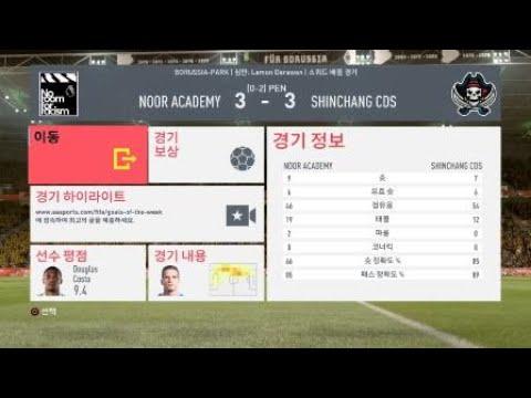 FIFA 20 noor academy