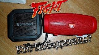 КОПИЯ ПРОТИВ ОРИГИНАЛА! Tronsmart Element Groove VS Jbl Charge 3+ mini.