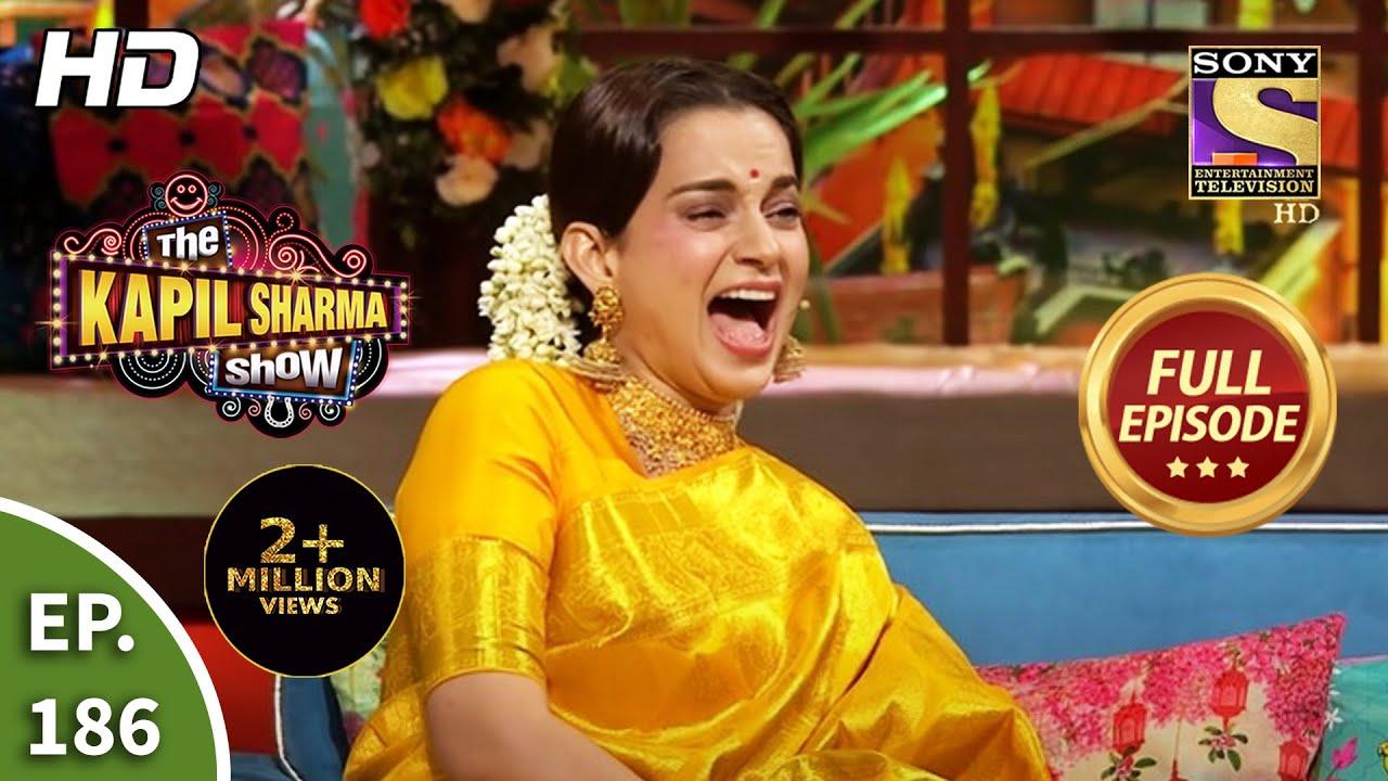 Download The Kapil Sharma Show New Season - दीं कपिल शर्मा शो नई सीजन - EP 186 - 11th Sep 2021 - Full Episode