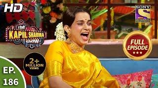 The Kapil Sharma Show New Season - दीं कपिल शर्मा शो नई सीजन - EP 186 - 11th Sep 2021 - Full Episode