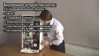 видео Газовый настенный двухконтурный котел: как выбрать хороший агрегат? » Аква-Ремонт