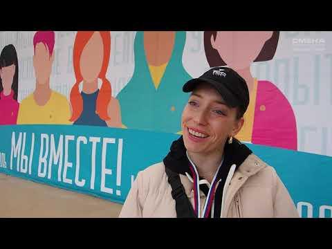 Межкультурный диалог с Вероникой Супоненковой для участников Всероссийского фестиваля «Мы вместе!»
