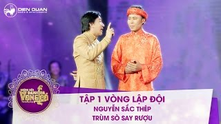 duong den danh ca vong co  tap 1 nguyen sac thep  trum so say ruou