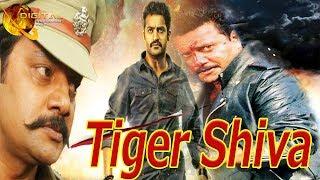 Tiger Shiva | Hindi Dubbed Action Movie | New Release | Kalabhayan Mani, Rambha | HD