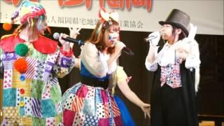 2015年9月23日に博多駅前で行われた「よか街福岡」に出演した。 元気を...