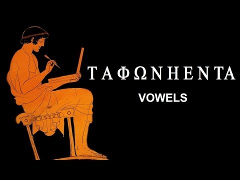 Learn Ancient Greek With Kostas - Lesson 3 - Short and Long Vowels