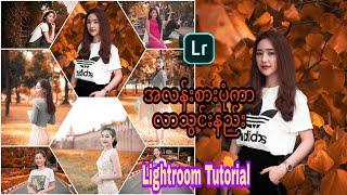 Lightroom Tutorial Mobile Apk …