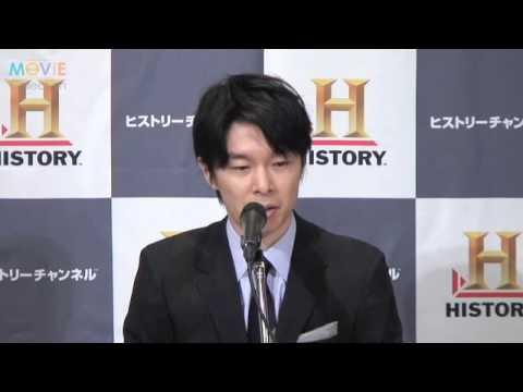 ヒストリーチャンネル『MANKIND/人間史~わたしたちの物語~』制作記者会見が2012年10月26日に行われた。 #長谷川博己#ヒストリーチャンネル#MANKIND.
