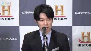 ヒストリーチャンネル『MANKIND/人間史~わたしたちの物語~』制作記者...