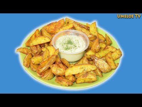 ТОП 3 Супер Вкусных Рецепта из КАРТОШКИ - Видео онлайн