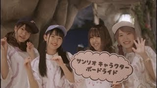 くまみきさんのブランド、PACHI PACHI FACTORY「恋する週末」PV公開です...