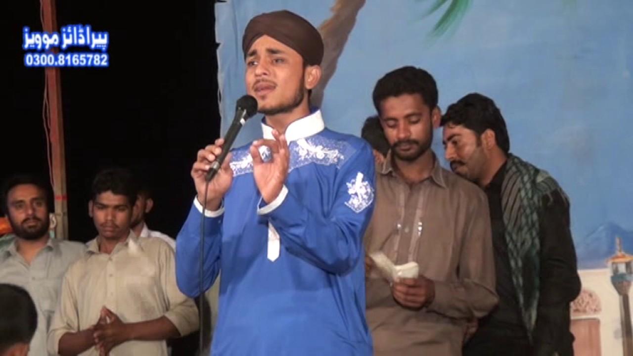 Download Aqa Mera Sohna te sohny sohny by farhan ali qadri