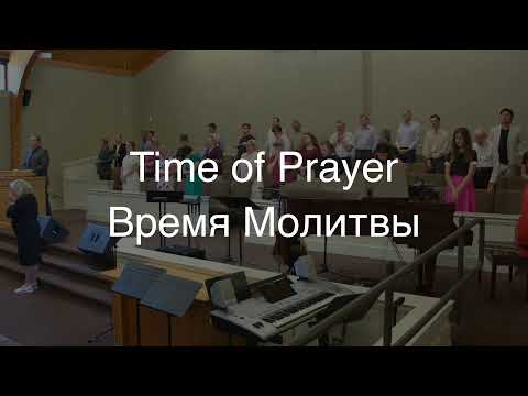 08.09.20 - Church of Hope - Morning Service