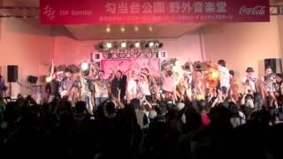 SOUL ADDICTION & Special Dancers〜仙台2012/定禅寺ジャズフェス・フィナーレ