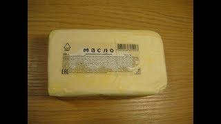 ВИДЕО ОБЗОР ПРОДУКТОВ Масло растительно-сливочное из магазина Светофор