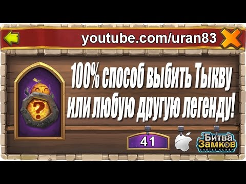 Ричард Касл & Патрик Джейн / Менталист & Касл