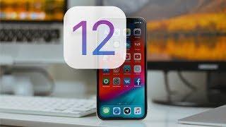 iOS 12 ПРЕВЗОШЛА ВСЕ ОЖИДАНИЯ!