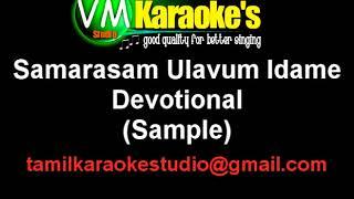 Samarasam Ulavum Idame Karaoke Devotional