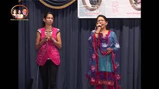Ragni Tekwani and Roshini Tekwani Sindhi Kawali on JHULELAL  Jaghandi rahe jyot