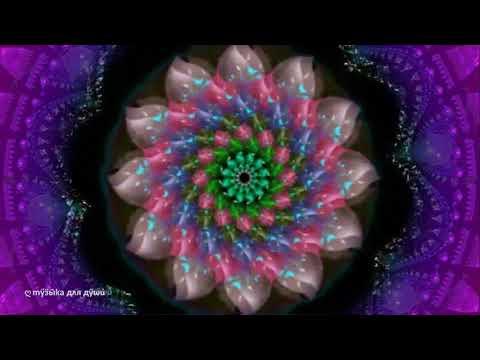 Мантра дающая энергию любви, радости, удачи и везения