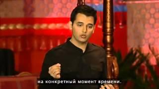 Потенциал технологии Шестого чувства (TED на русском)