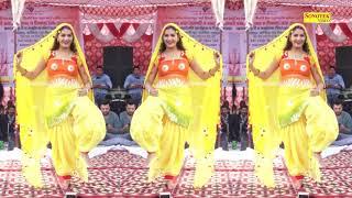 Sapna Dance 2018 | पतला दुपट्टा तेरा मुँह दिखे | Ghughat Ki Oth | New Haryanvi Dance 2018 | Maina
