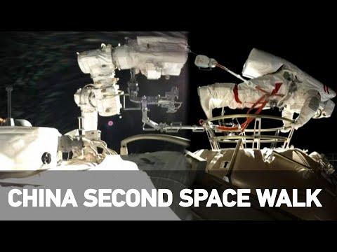 CHINA SPACE WALK: Shenzhou-12 Taikonauts perform second  space walk