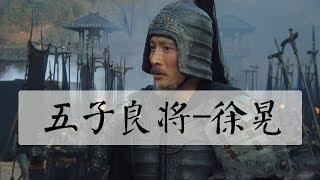 熟讀《三國演義》,我們不難發現,其中的武將,大都個頂個的傲氣,沒有...