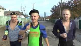 Как Жуковецкие жениха провожали