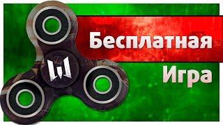 Бесплатная игра Warface..