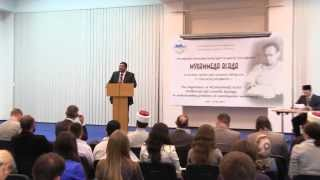 Международная конференция «Значение научно-интеллектуального наследия Мухаммада Асада»