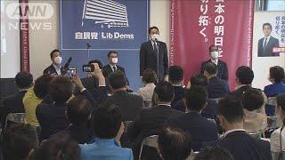「9月入学」見送り提言 自民党週内にとりまとめへ(20/05/27)