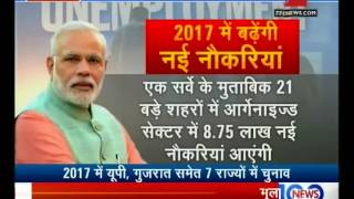 How will India perform in 2017 under PM Modi's leadership?