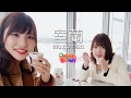 【たびチャンネル】室蘭名物|焼き鳥&カレーラーメン&夜景