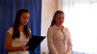 Урок-реквием Славянский педагогический лицей, 21.11.14