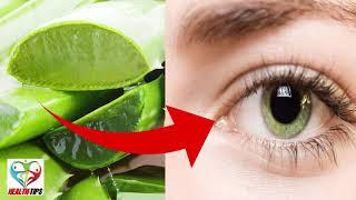 आँखों की रौशनी इतनी बढ़ाये, पुराने से पुराना चश्मा भी उतर जाए   Improve Your Eyesight Without